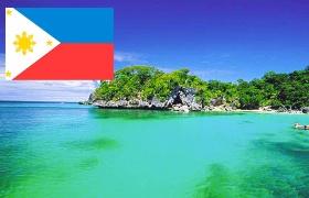 菲律宾旅游签证