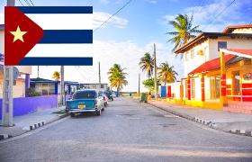 古巴旅游签证
